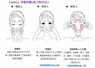 用3招按摩技,打造V型鵝蛋臉!小臉圓夢計畫就從現在開始!