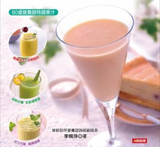 高纖低卡蔬果汁 幫您分解脂肪 撫平小腹,美麗窈窕一身輕!