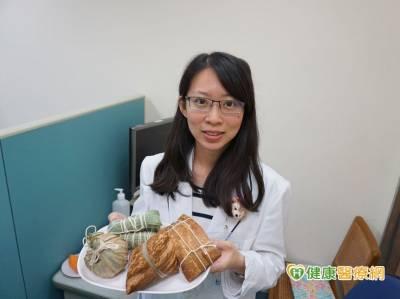 糖友安心吃粽過佳節 要把握哪些原則?