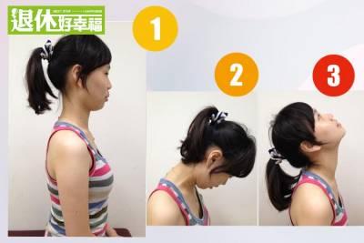 頭痛好惱人!舒緩不適的幾個好穴位~(內附頸部3步驟小運動)