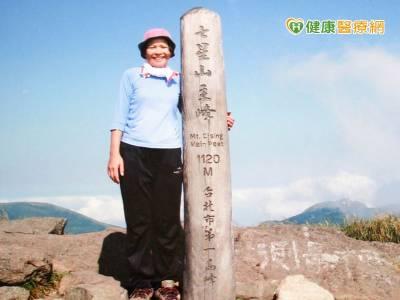 C肝痊癒了 她如願攀登台北第一高峰