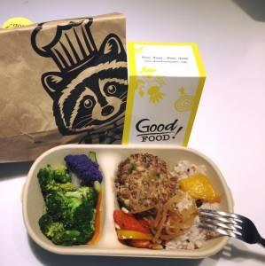 吃貨也能瘦出馬鞍腰!林又立:身體是誠實的,必須有意識吃下眼前每一道食物