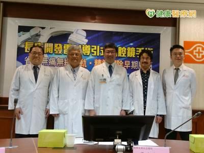 雷射導引式胸腔鏡手術 精準切除早期肺癌