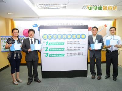 台灣疫苗經費超低 僅韓國4分之1