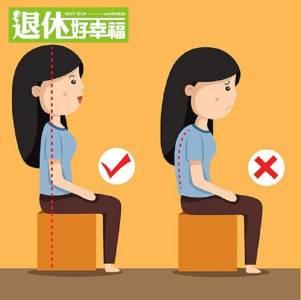 肩膀痠 腰背痛多半和「姿勢不正確」有關係!6個你可能常做的錯誤動作...