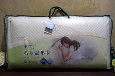 GreySa格蕾莎-熟眠記形枕,水感科技乳膠完美包覆頸脖,柔軟支撐 吸濕透氣,感受零壓力的睡眠體驗