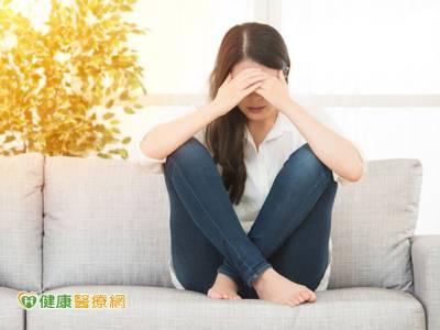 負面情緒不是病 找出「癥結點」