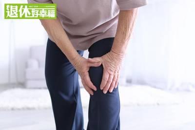 每走一步路就痛得受不了!膝蓋越來越痛,平常還能怎麼保養呢?
