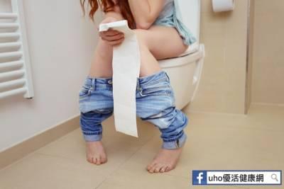 腹瀉大不乾淨 當心恐為大腸急躁症