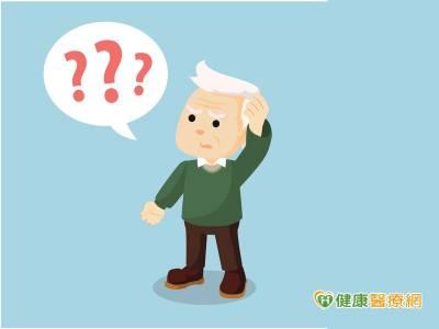你知道失智症10大徵兆嗎? 及早認識防上身