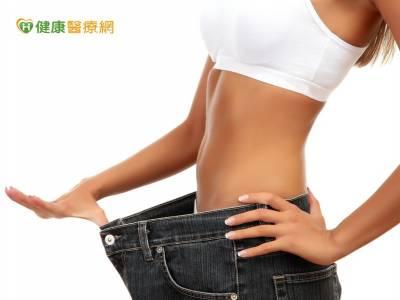 瘦身3原則 讓你不復胖!