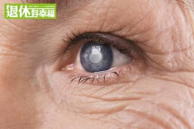 「玉米黃素」可以預防青光眼!天然護眼良藥是它們...
