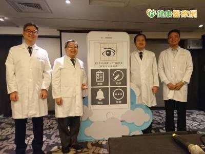 護眼「3步驟」 助糖友保護眼睛 不失明