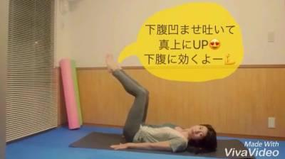 小腹總是凸出?隨時可做的「下腹抬腿運動」讓凸肚變平面!