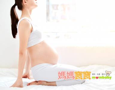 孕吐可能來自於?!懷孕對腸胃道的5大影響,發生的原因是...