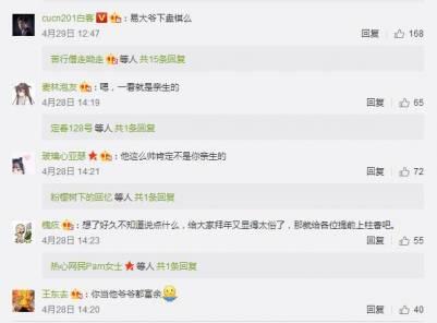 他堪稱第二個彭于晏,4個月整整減掉35斤,這份食譜要公開了。