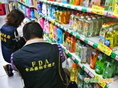 洗潔劑陷阱 食品級 無毒是真是假?!