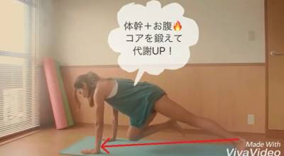 跟那些總是被擠出來的肉說掰掰!「簡單3步驟」全身都動到,一次剷除手臂 大腿 腰間 小腹!