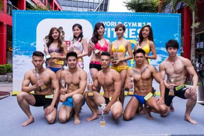 World Gym第一屆Fitness Body 選出男女冠軍