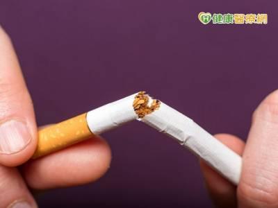 戒菸有技巧! 成功甩菸癮並不難