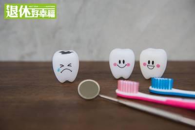牙齒最佳狀態是「20~30歲」!牙齒常見的5大症狀在這...每半年記得回診洗牙一次!