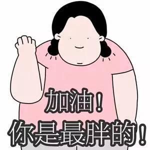 25週減重4公斤,腰圍減少9公分!這個在日本超流行減肥法不用節食就能讓你輕鬆減重!