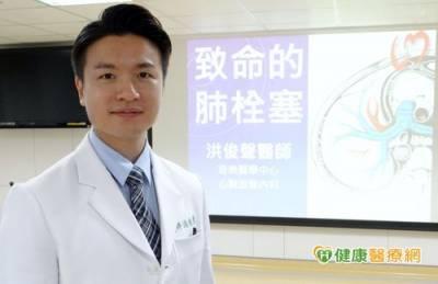 致命急性肺栓塞 死亡率超過5成