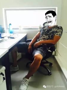 蹺二郎腿很舒坦?你的骨盆歪了知不知道!