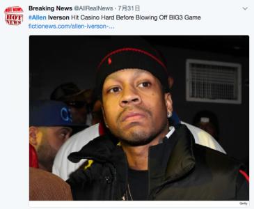 戰神Allen Iverson跑路了?!無故缺席BIG3聯賽,球團緊急發出「失蹤啟示」,沒想到他又走歪斷送前程了...。