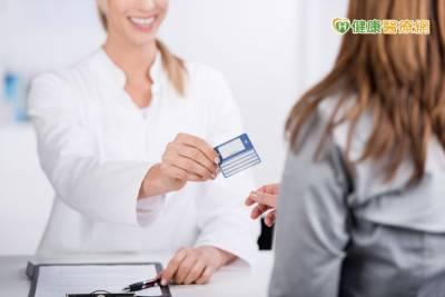 繳健保費 信用卡約定轉帳也可以!