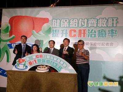 台南部分偏鄉地區 每兩人就有一人有C肝