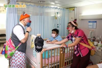 幫助病童忘記病痛 小丑醫師帶來歡笑