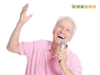 研究:唱歌可改善巴金森氏症吞嚥及呼吸功能