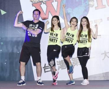 World Gym千人有氧螢光派對S.H.E一起愛運動