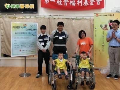 大愛跨國界 空飛輪椅傳第一