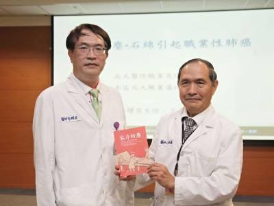 石綿導致肺癌 勞保職業病給付通過