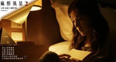 SleepBank睡眠撲滿,放鬆是入睡的捷徑,獲台灣精品獎,公視麻醉風暴2指定睡眠精品,讓人自在睡眠的免穿戴裝置