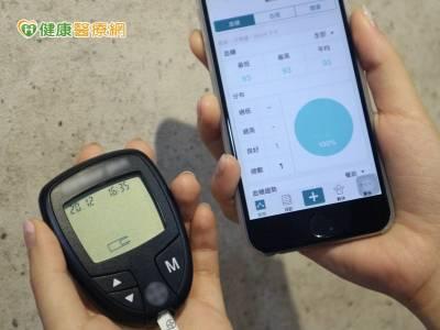 血糖監測數位化 輕鬆控糖好安心