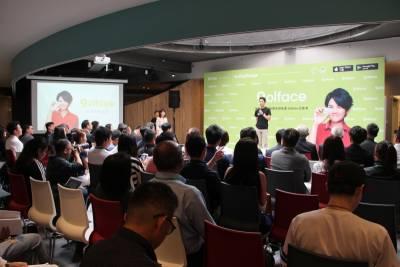 結合大數據 人工智慧 物聯網等最新科技 來自台灣的全世界第一智慧高球服務叫做「Golface」