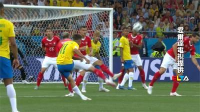 瑞士1:1踢和巴西 創首戰不敗紀錄