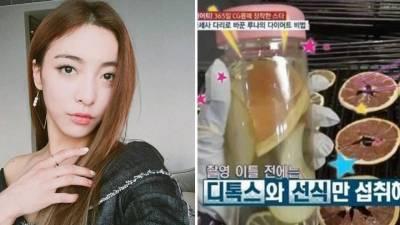 韓國48歲李素拉!少女保養法全靠「2杯果汁」,3位韓星的隱藏飲品