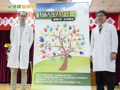 對抗C肝生力軍 全口服新藥治癒率達9成