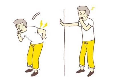 做錯10個日常動作,腰痛易復發 專家:這樣做減輕腰部負擔