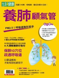 肺活量大就代表肺很健康?!醫生教你如何增加肺活量?