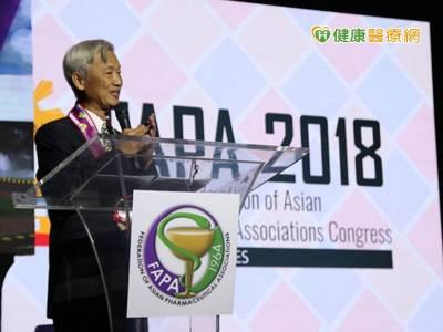 亞洲藥學會年會 臺灣分享防災經驗