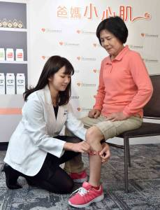 熟齡男 女小腿圍小於34公分 32公分 健康恐陷危「肌」
