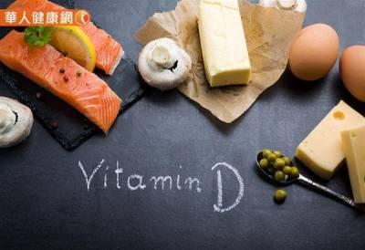 缺乏維生素D有10大徵兆!容易感冒 肥胖 疼痛都上榜~聰明攝取維生素D有訣竅!