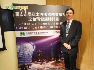 台灣健康肺計劃 強化氣喘患者照顧網