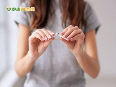 及早脫離菸癮 遠離疾病危害
