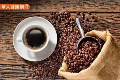 研究:咖啡2拍檔防帕金森氏症 營養師:保留多少是關鍵